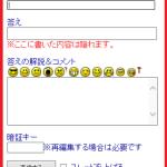 nazo2.netからなぞなぞ・クイズ投稿広場がオープン!