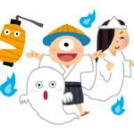 【ホラー】nazo2.netおばけ屋敷で夏のなぞなぞ肝試し!