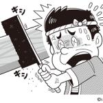 イラストレーター いわたまさよし氏の【なぞなぞブログ】好評連載中!