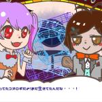 【アドベンチャーゲーム】おかしなふたごとなぞなぞハロウィン!