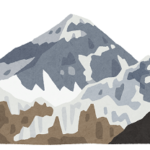 【推理クイズ】山の日クイズ。4つのヒントから富士山に登った登山家の言葉を推理しよう!
