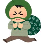 【ゆる雑学クイズ】10月7日は盗難防止の日!泥棒はなぜ大きな緑色の袋を持っているの?