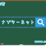 【脳トレ】1分30秒のマッチ棒クイズ 計算式上級シリーズがスタート!