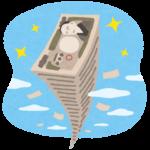 【大人の雑学クイズ】読むだけでお金が貯まる節約ワザ!ガソリン節約の間違い編