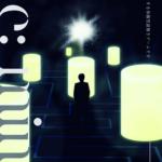 【リアル謎解きゲーム】「Re:mind」【K-dush2】2019年6月7日~9日