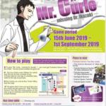 【リアル謎解きゲーム】「英語で謎解き Mr.Curie」2019年6月15日~9月1日