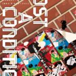 【リアル謎解きゲーム】「LOST A CONDITION」2019年8月30日~9月22日