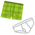 【パンツの日】うんこドリルよりウケるかもしれない、パンツ因んだパンツなぞなぞ! 5問