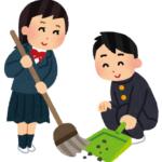 【清掃の日】9月24日- 清掃に因んだ 掃除のなぞなぞ!10問