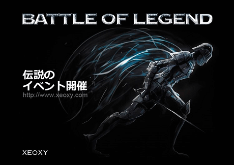 BATTLE OF LEGEND