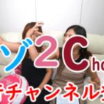 【緊急告知】究極のクイズバラエティー!『ナゾツーチャンネル』 9月28日スタート!