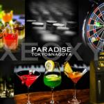 【リアル謎解きイベント】体験型リアル謎解きイベント「PARADISE」  2019年11月9日(土)・10日(日)