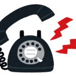 【電話の日】12月16日- 電話に因んだなぞなぞ!10問!ラスト2問は難問!